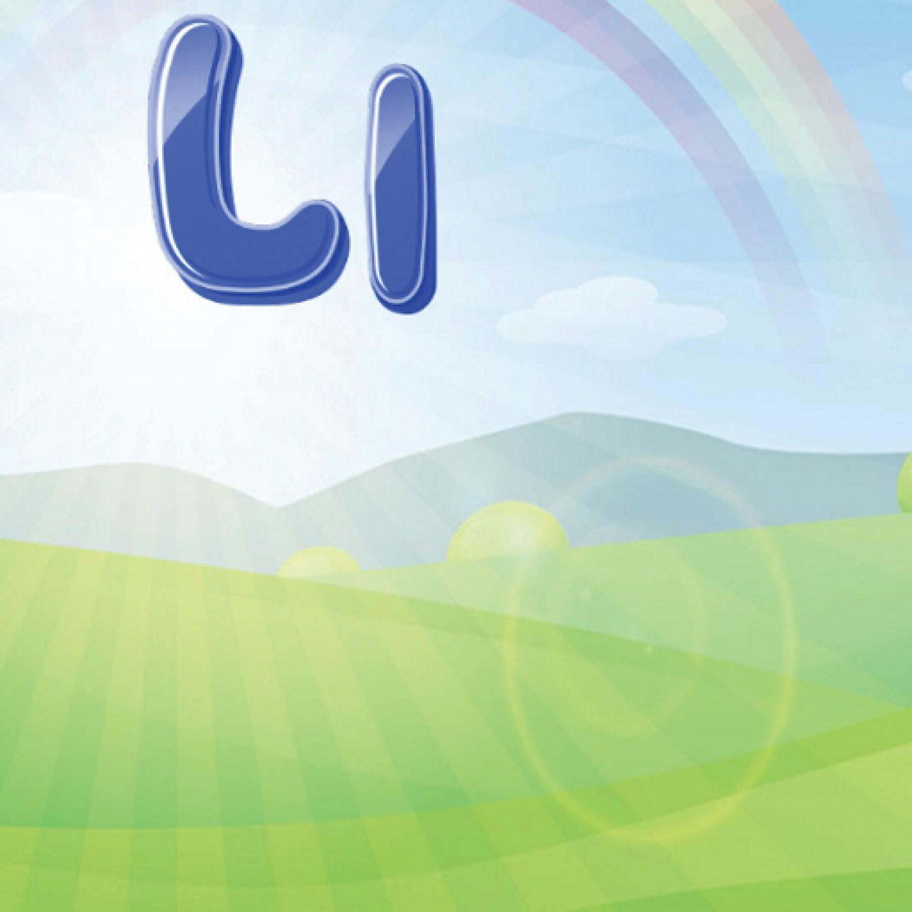 alphabet-letters-kids-languages-education-main-location1