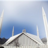 faisal-mosque-travel-adults-main-location1