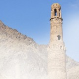 minaret-of-jam-history-travel-adults-main-location